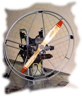 "Парамотор ""ASA-130"""